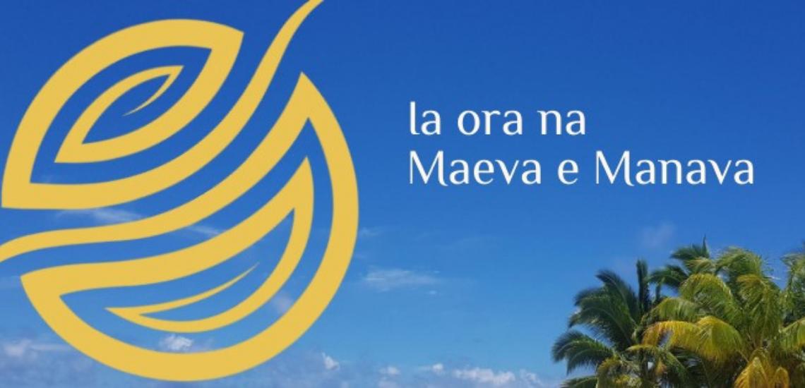 https://tahititourisme.ca/wp-content/uploads/2020/02/Anapa-Lodge.png